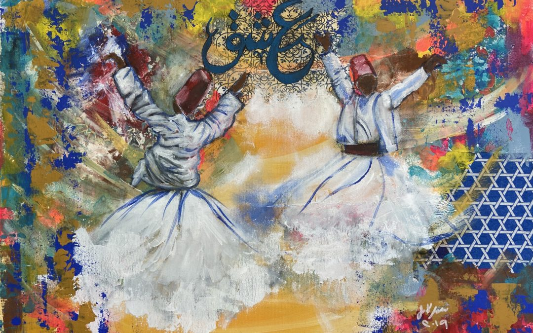 Sufi Collection 7